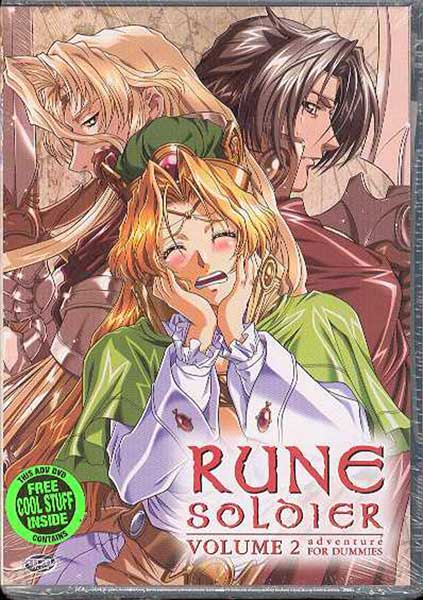 Image: Rune Soldier Vol. 2: Adventure for Dummies DVD  -