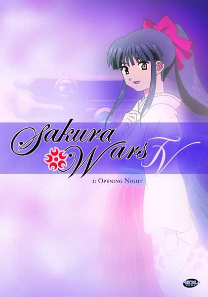 Image: Sakura Wars TV Vol. 1: Opening Night DVD  -
