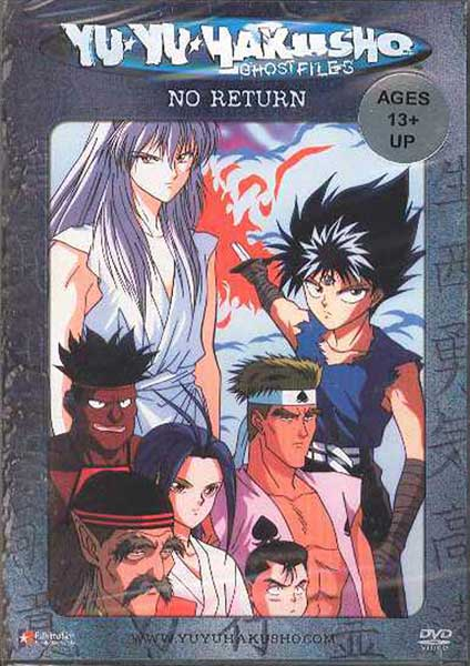 Image: Yu Yu Hakusho Vol. 14: No Return DVD - Uncut  -