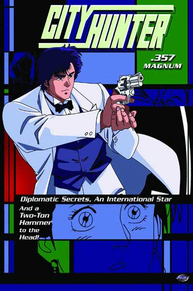 Image: City Hunter Vol. 3: 357 Magnum DVD  -