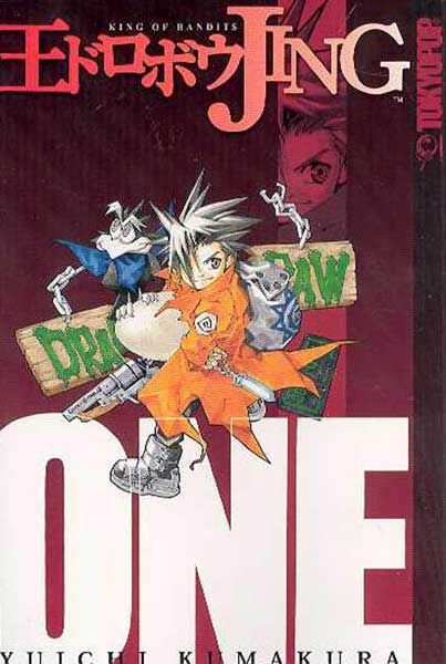 Image: Jing: King of Bandits Vol. 01 SC  - Tokyopop