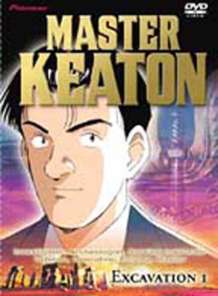 Image: Master Keaton Vol. 1: Excavation I DVD  -