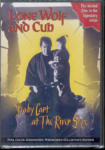 Image: Lone Wolf and Cub: Baby Cart At the River Styx DVD  (subtitled) -