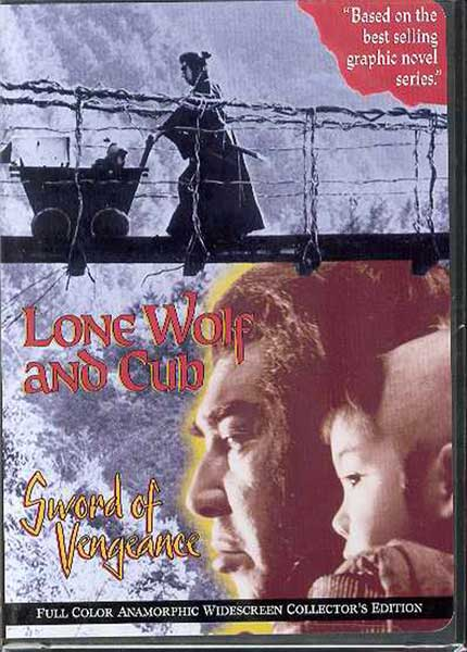 Image: Lone Wolf and Cub: Sword of Vengance DVD  (subtitled) -