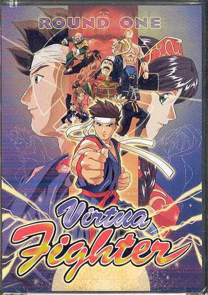 Image: Virtua Fighter Round 1 Collection DVD  -