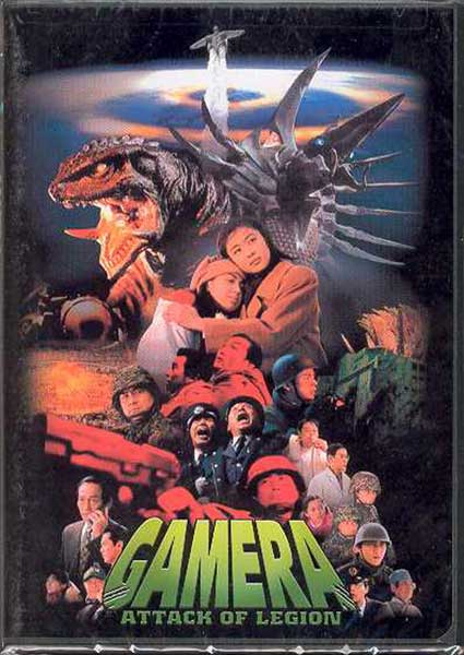 Image: Gamera Vol. 2: Advent of Legion DVD  -
