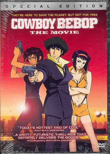 Image: Cowboy Bebop Movie: Knockin' on Heaven's Door DVD  -
