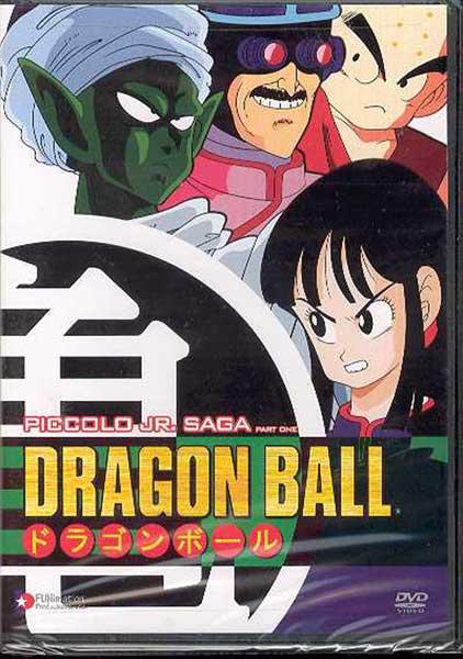 Image: Dragonball: Piccolo Jr. Part 1 Set DVD  -