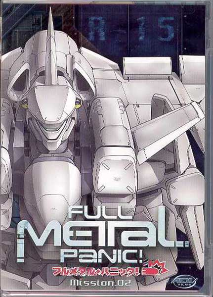 Image: Full Metal Panic Vol. 02 DVD  -