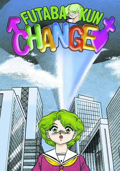 Image: Futaba-Kun Change Vol. 08 SC  - Ironcat/Ic Entertainment/Studio Ironcat