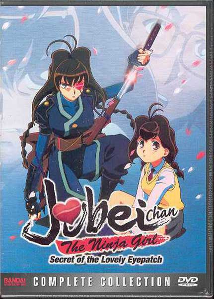 Image: Jubei-Chan Special Ed. DVD  -