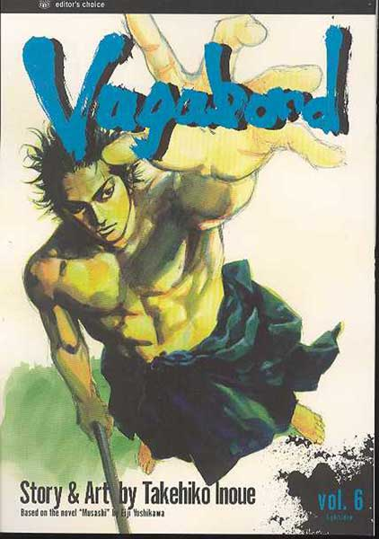 Image: Vagabond Vol. 06 SC  - Viz Media LLC