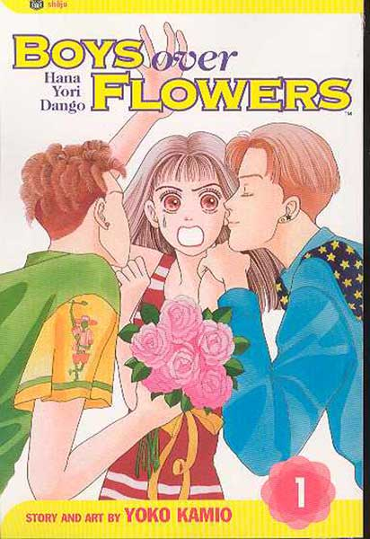 Image: Boys Over Flowers Vol. 01 SC  - Viz Media LLC