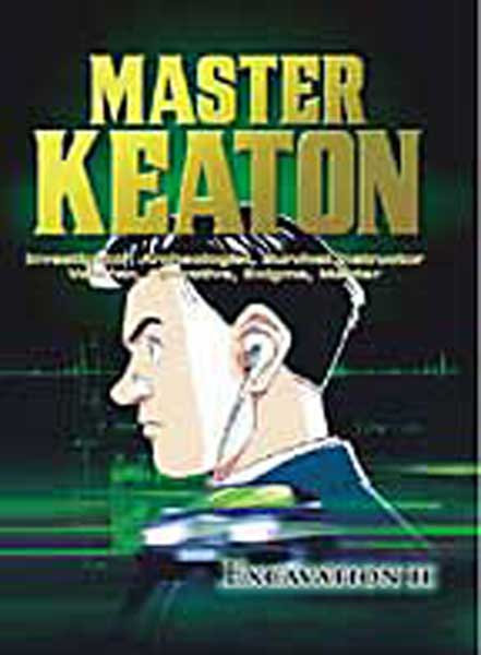 Image: Master Keaton Vol. 2: Excavation II DVD  -
