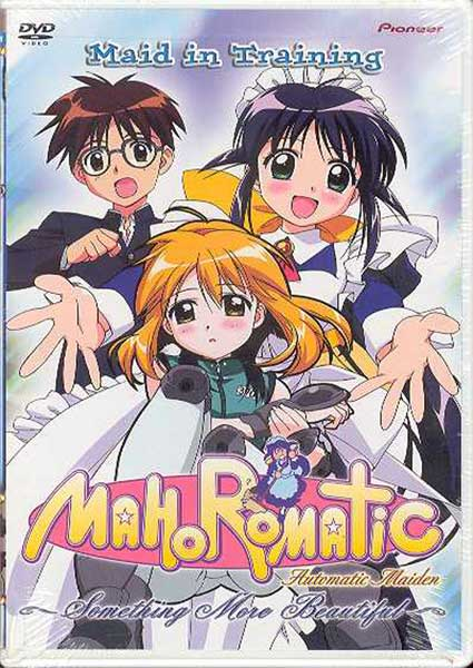 Image: Mahoromatic Something More Beautiful Vol. 1: Maid in Training DVD  -