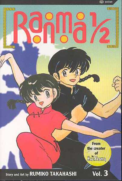 Image: Ranma 1/2 Vol. 03 SC  - Viz Media LLC