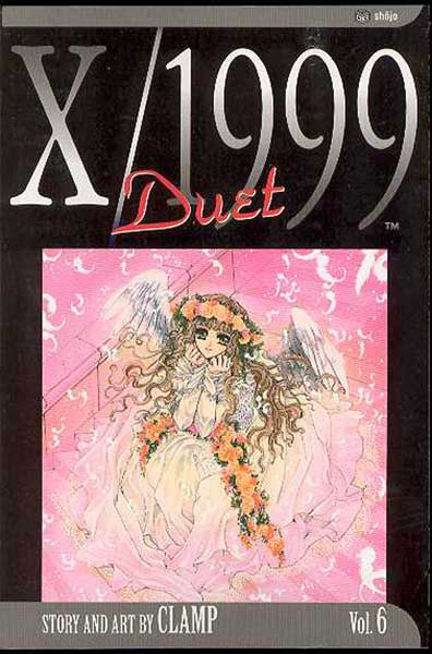 Image: X/1999 Vol. 6: Duet - New Edition SC  - Viz Media LLC