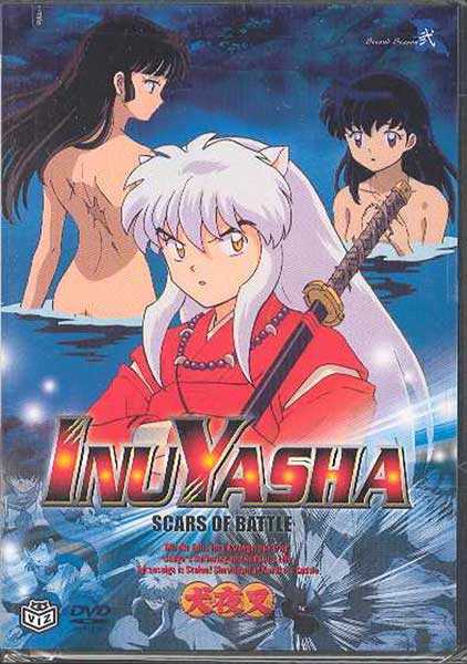 Image: Inuyasha Vol. 10: Scars of Battle DVD  -