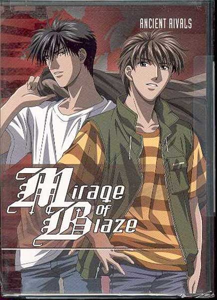 Image: Mirage of Blaze Vol. 2: Ancient Rivals DVD  -