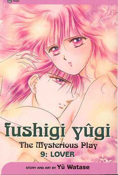 Image: Fushigi Yugi Vol. 09: Lover SC  - Viz Media LLC