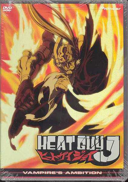 Image: Heat Guy J Vol. 02 DVD  -