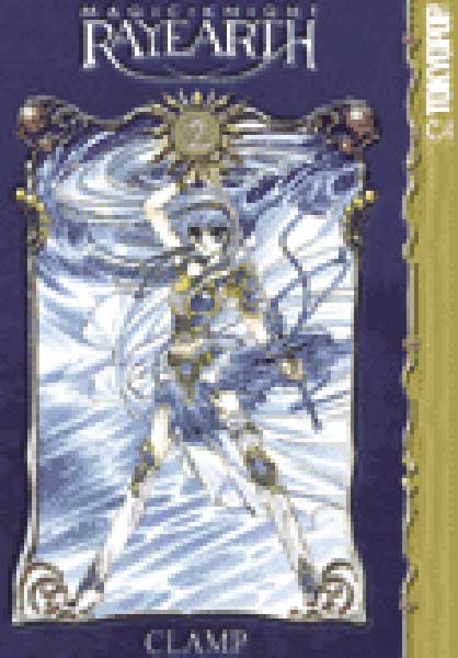 Image: Magic Knight Rayearth Vol. 2 SC  - Tokyopop