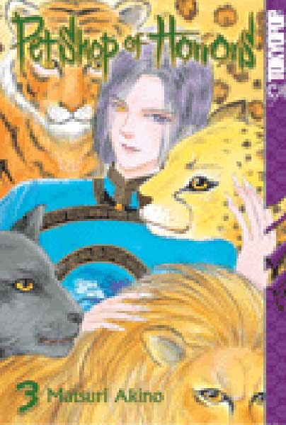 Image: Pet Shop of Horrors Vol. 3 SC  - Tokyopop