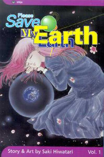 Image: Please Save My Earth Vol. 01 SC  - Viz Media LLC