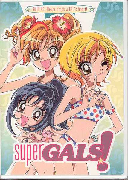 Image: Super Gals Vol. 2 DVD  -