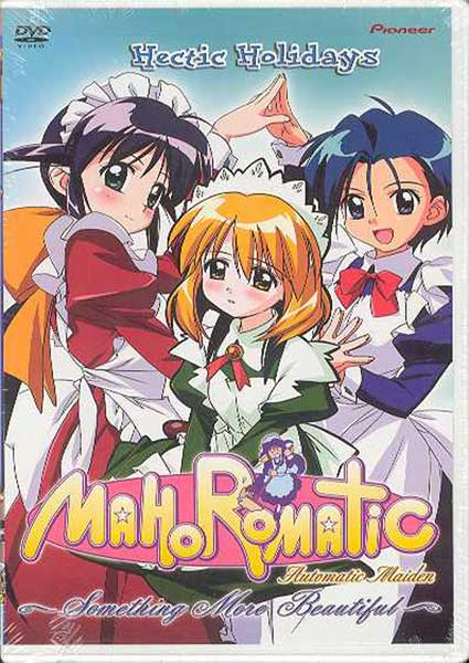 Image: Mahoro Automatic Maiden Vol. 4: Hectic Holidays DVD  -