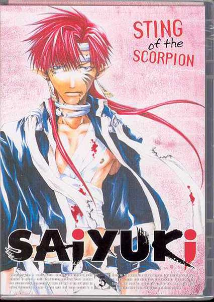 Image: Saiyuki Vol. 5: Sting of the Scorpion DVD  -
