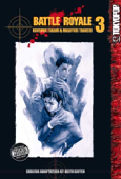 Image: Battle Royale Vol. 03 SC  - Tokyopop