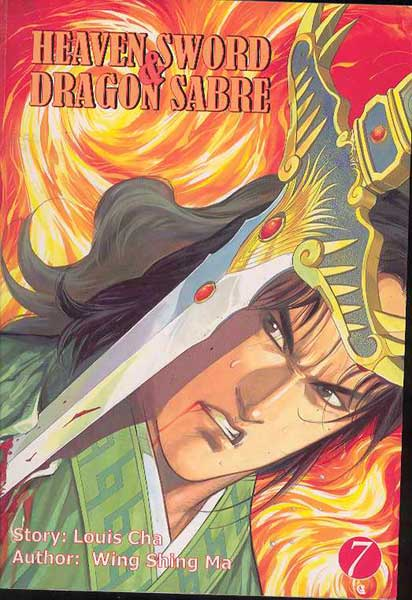 Image: Heaven Sword & Dragon Sabre Vol. 7 SC  - DR Master Publications Inc