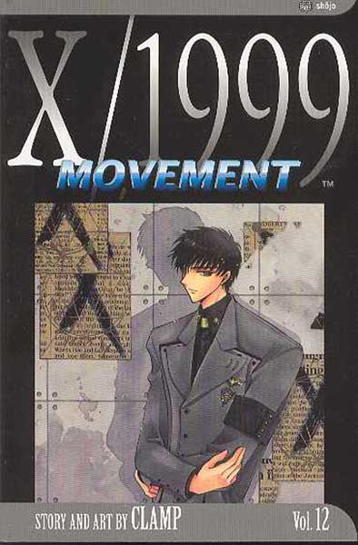 Image: X/1999 Vol. 12: Movement SC  - Viz Media LLC