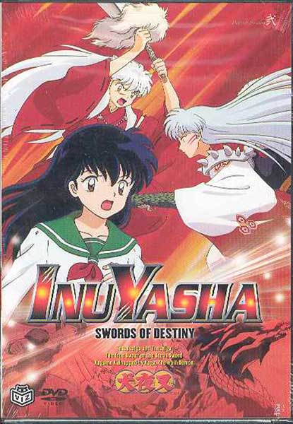 Image: Inuyasha Vol. 12: Swords of Destiny DVD  -