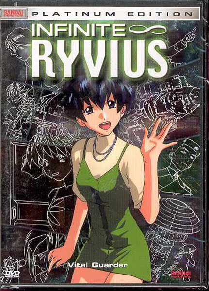 Image: Infinite Ryvius Vol. 02: Vital Guarder DVD  -