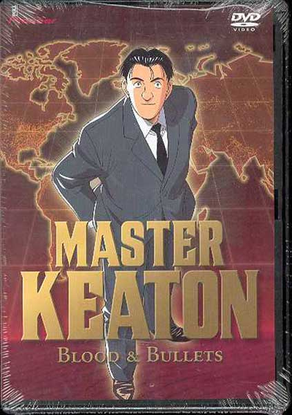 Image: Master Keaton Vol. 4: Blood & Bullets DVD  -