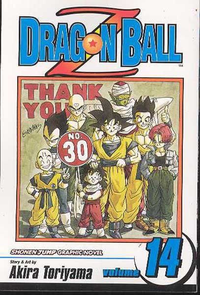 Image: Dragonball Z Vol. 14 SC  - Viz Media LLC