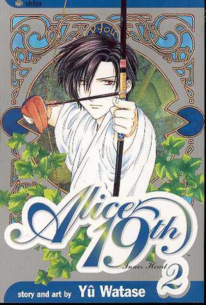Image: Alice 19th Vol. 02: Inner Heart SC  - Viz Media LLC