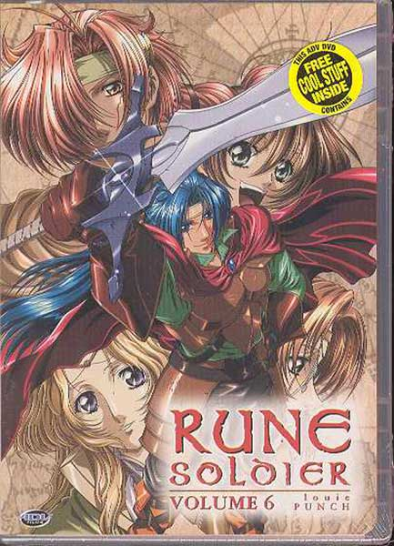 Image: Rune Soldier Vol. 6: Louie Punch DVD  -