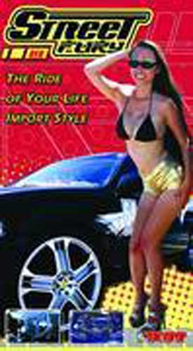 Image: Street Fury Red  (DVD) -
