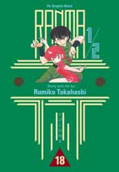 Image: Ranma 1/2 Vol. 18 SC  (1st ed.) - Viz Communications