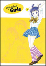Image: High School Girls Vol. 05 SC  - DR Master Publications Inc