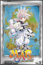 Image: Mar Vol. 03 SC  - Viz Media LLC