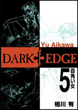 Image: Dark Edge Vol. 05 SC  - DR Master Publications Inc