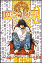 Image: Death Note Vol. 02 SC  - Viz Media LLC