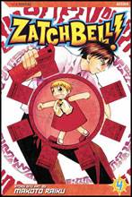 Image: Zatch Bell Vol. 04 SC  - Viz Media LLC