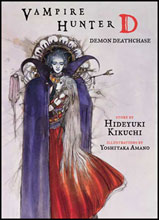Image: Vampire Hunter D Novel Vol. 03: Demon Deathchase SC  - Dark Horse Comics