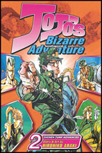 Image: JoJo's Bizarre Adventure Vol. 02 SC  - Viz Media LLC