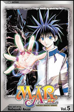 Image: Mar Vol. 05 SC  - Viz Media LLC